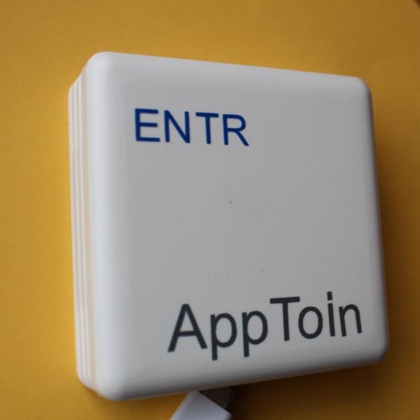 Apptoin-ENTR